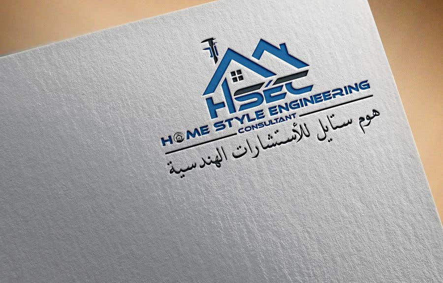 Bài tham dự cuộc thi #                                        527                                      cho                                         Company Logo