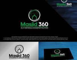 #206 для Logo design for a Mosque Management Platform от eddesignswork