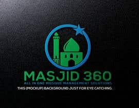 #110 для Logo design for a Mosque Management Platform от mohammadjahangi1