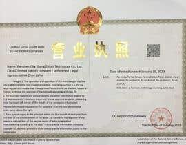 #2 cho translate a document from chinese to english bởi sasmitamaharana3