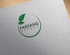 nº 151 pour Create company logo par graphicrivar4
