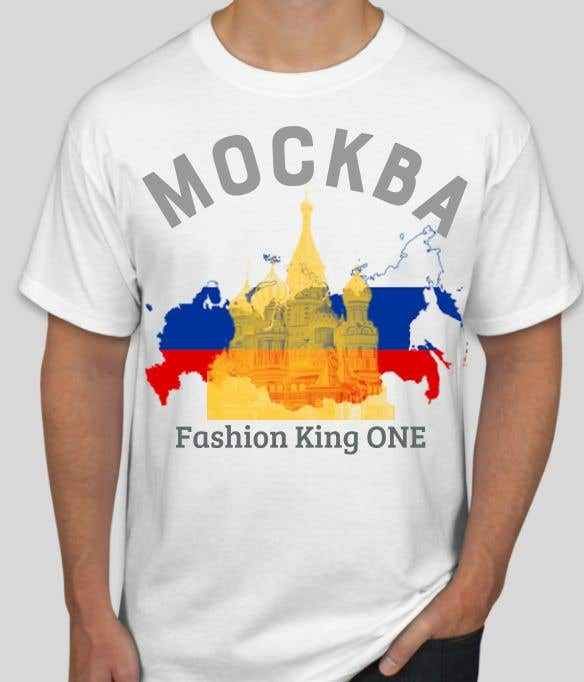 Contest Entry #                                        111                                      for                                         Moscow city landmark