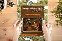 Bài tham dự #6 về Photoshop cho cuộc thi تصميم غلاف كتاب   Book cover design