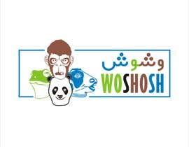 #174 for Design creative logo ( English and Arabic ) For Woshosh af mujahidcard