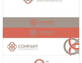 #123 for Logo Design for a Manufactoring of Polymer Pipes by CreativeDolphin