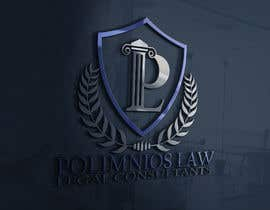 #112 for Logo for Lawyer company af umarkhalifa138