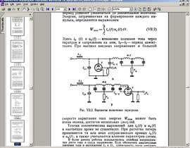 Nro 35 kilpailuun Russian Web Research: Thyratron circuit and Pulse-forming  network käyttäjältä sergreader