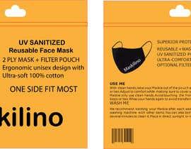 Nro 14 kilpailuun pouch design käyttäjältä Sukanto7676