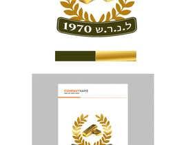 #32 для Make a logo design for a gold investment company от Hoarman