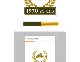 #34 для Make a logo design for a gold investment company от Hoarman
