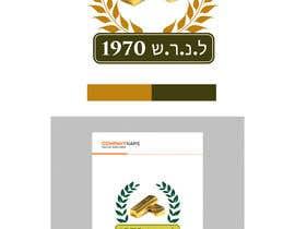 #36 для Make a logo design for a gold investment company от Hoarman