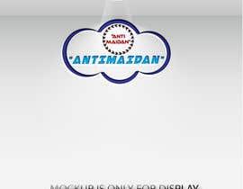"#10 cho A volunteer logo for the Ukrainian organization ""Antimaidan"" is required. bởi shorifulislam461"