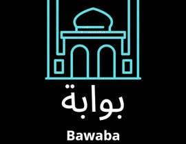 #176 for Arabic font ((بوابة)) Logo design af bipulali5001