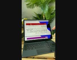 nº 7 pour adding arabic text to a video par Noury7