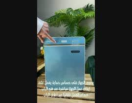 nº 8 pour adding arabic text to a video par SeifAta