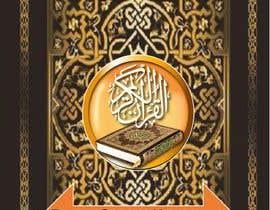 Nro 25 kilpailuun Deleted the deceased virus Corona covid 19 by the doa in Al Quran Nur Karim from Natural Heart of Allahimu karim käyttäjältä Ferdousjannatu