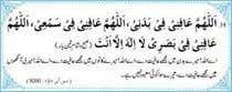 Deleted the deceased virus Corona covid 19 by the doa in Al Quran Nur Karim from Natural Heart of Allahimu karim için Content Writing28 No.lu Yarışma Girdisi