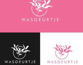 #89 for make new logo for washingparfum by Ummarumman