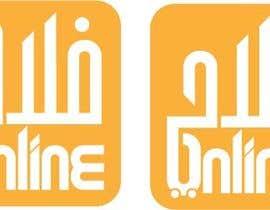 #96 for Logo Design - 25/10/2020 18:24 EDT af guessasb