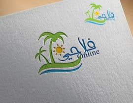 #163 for Logo Design - 25/10/2020 18:24 EDT af AbodySamy