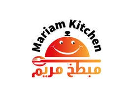 #249 untuk I need Logo design for kitchen / Resturant in Arabic & English oleh balhashki