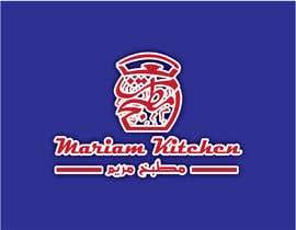 #251 untuk I need Logo design for kitchen / Resturant in Arabic & English oleh numednu0