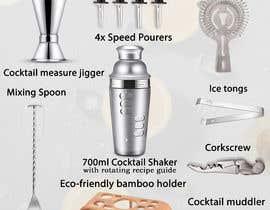 #49 для Product contents image от mdtarikul260