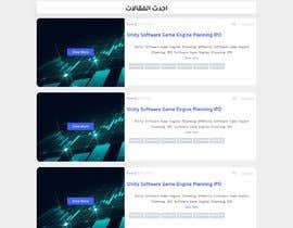 #22 for it website design af mhmmdbhm