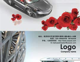 #9 untuk Cover and Back Cover Design for Brochure - Coating Company targeted for Automotive Industry oleh Decomex