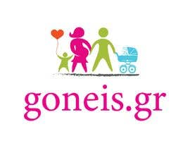 #287 for goneis.gr  or GONEIS  (eshop) by jubayerfreelance