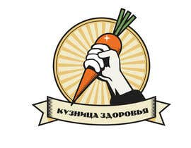 #191 cho Concevez un logo for a wellness russian website bởi borisfilippov