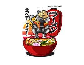 #554 for Neko Ninja Contest (Japanese Cat Ninja) by uhmObet