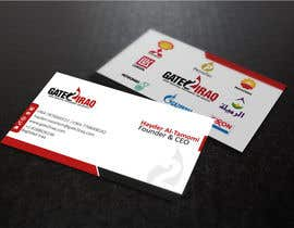 #28 for Design some Business Cards for Gate2Iraq Group by GhaithAlabid
