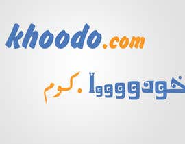 #24 for Logo Design for khoodo.com by hamada1992