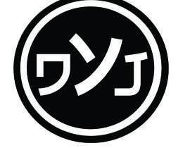 #70 cho Diseñar un logotipo DYJ bởi liricah