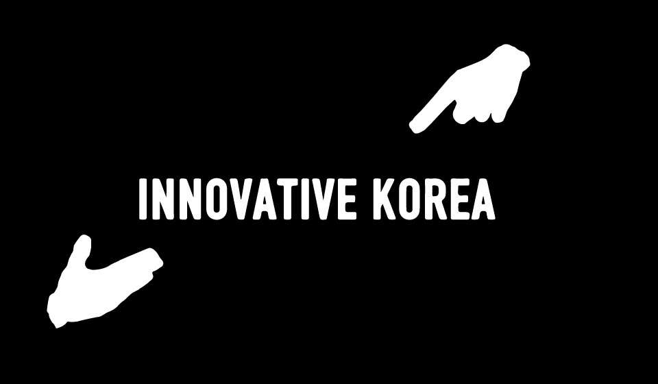 Contest Entry #                                        24                                      for                                         Design a Creative logo for Innovative Korea
