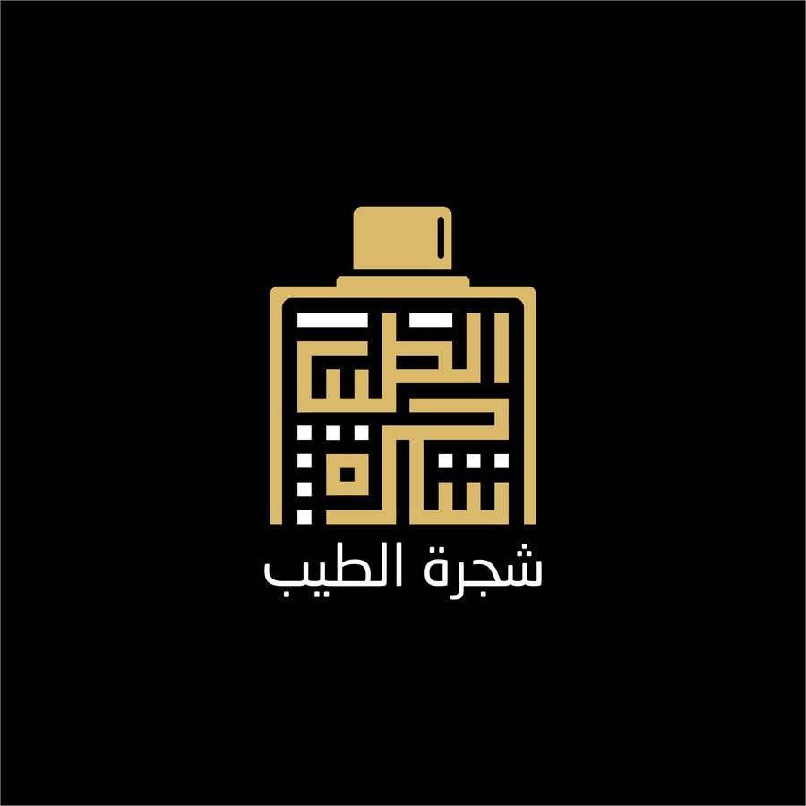 Kilpailutyö #                                        104                                      kilpailussa                                         Create arabic logo identity