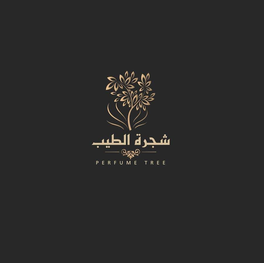 Kilpailutyö #                                        113                                      kilpailussa                                         Create arabic logo identity