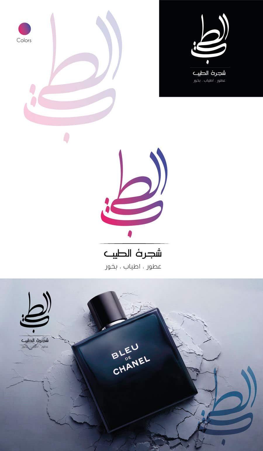 Kilpailutyö #                                        107                                      kilpailussa                                         Create arabic logo identity