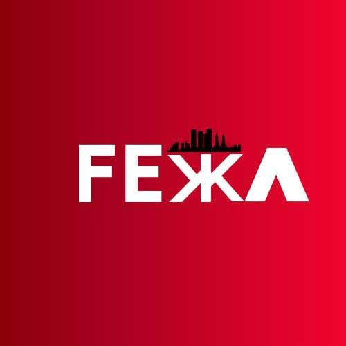 Kilpailutyö #                                        55                                      kilpailussa                                         FEKKA Logo