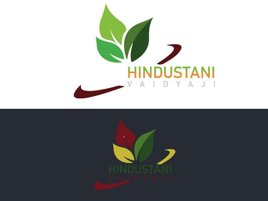 Konkurrenceindlæg #                                        24                                      for                                         Hindustani Vaidyaji