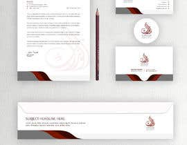 """#13 cho Stationary Design """"LetterHead A4 , Envelop Two size, folder, Notes, and Employee ID"""" for the Firm bởi rabbym412"""