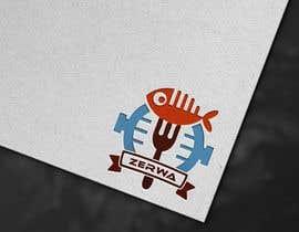 #239 untuk I need logo for my Restaurant oleh Borno96