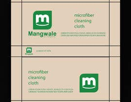 #25 for Artwork for packing cleaning cloth by ji3553894
