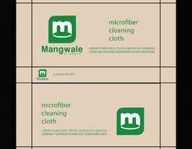 #25 cho Artwork for packing cleaning cloth bởi ji3553894