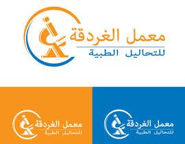 #28 for logo design  - 01/12/2020 08:04 EST by salehinbipul28