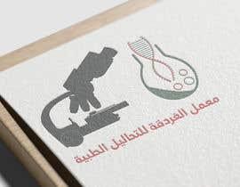 #51 for logo design  - 01/12/2020 08:04 EST by mahfoud06
