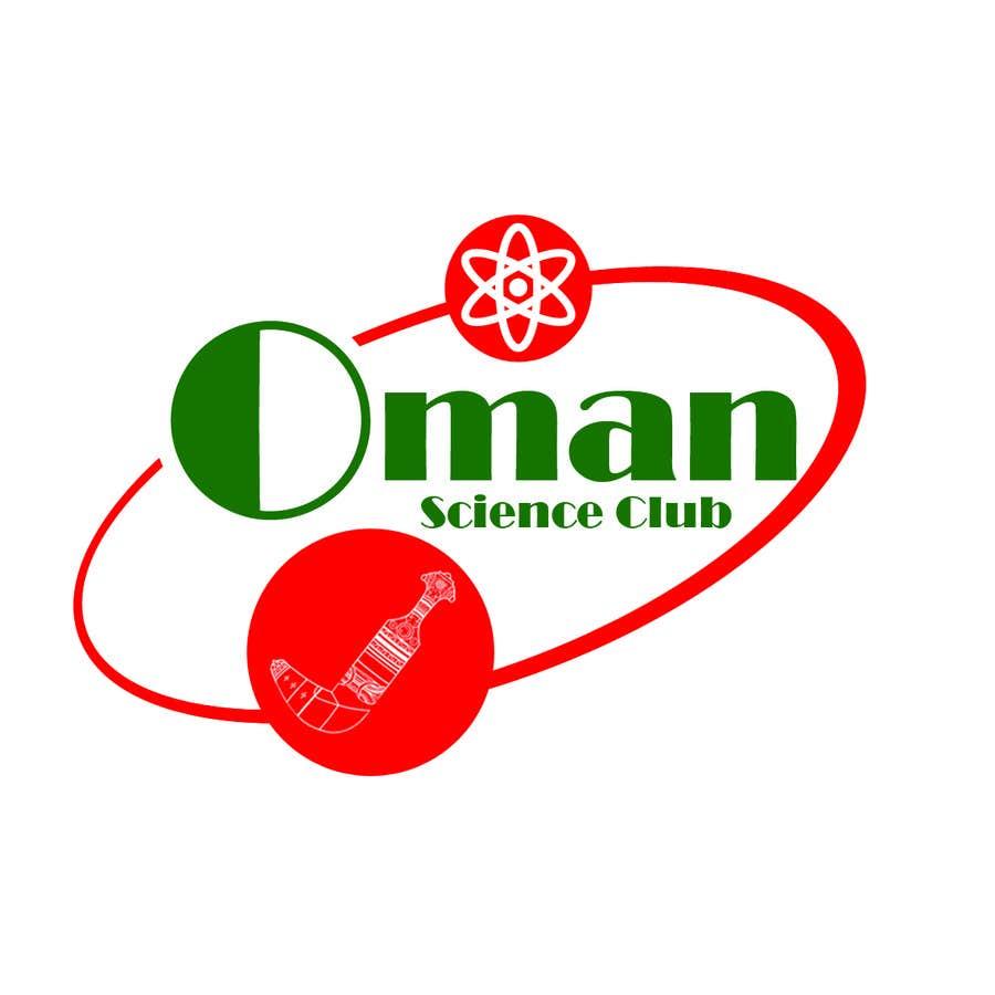 Inscrição nº 106 do Concurso para Design a Logo for Oman Science Club