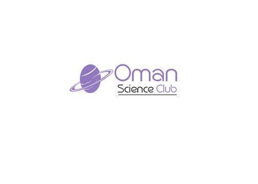 Inscrição nº 60 do Concurso para Design a Logo for Oman Science Club