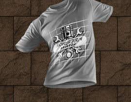 #101 for t shirt design designen by mahamudulhasan34